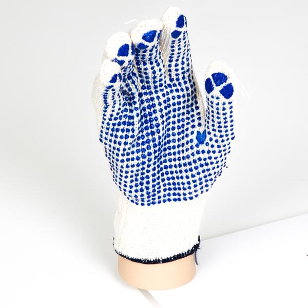Polka Dot Blue Gloves Wholesale Gloves